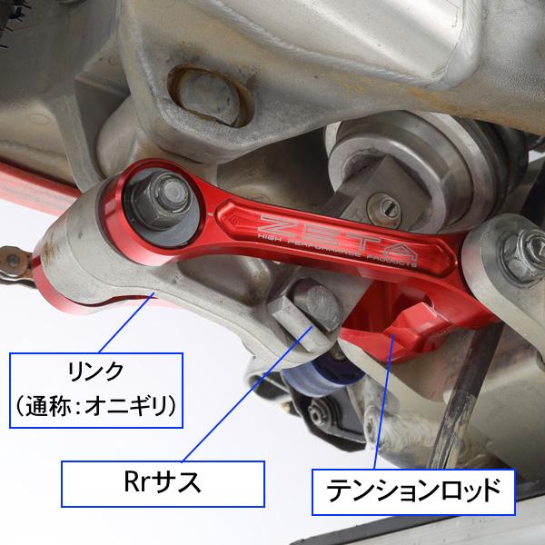 バイクのリンク機構にグリスアップはホントに必要?|リンク構造と仕組み