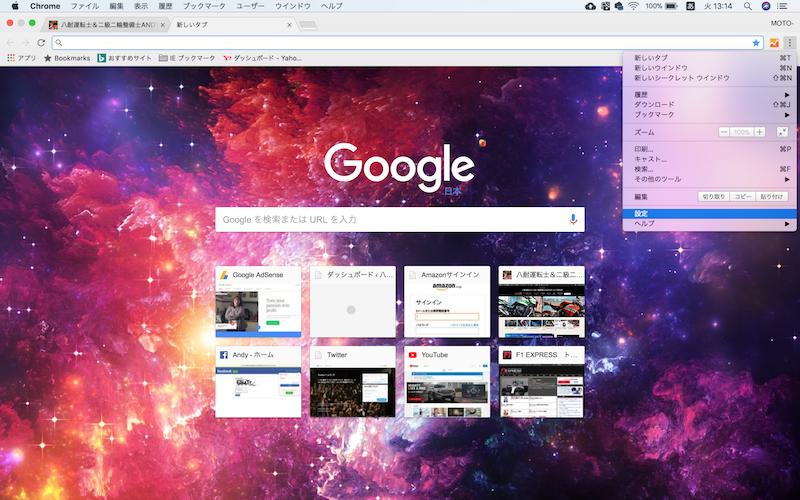 ホームページ運営者必見!!Page Analytics(by Google)を追加したらメッチャ良かった件