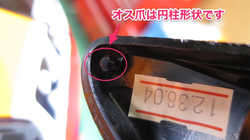 CBR1000RRウィンカー球の交換方法、ツメの位置