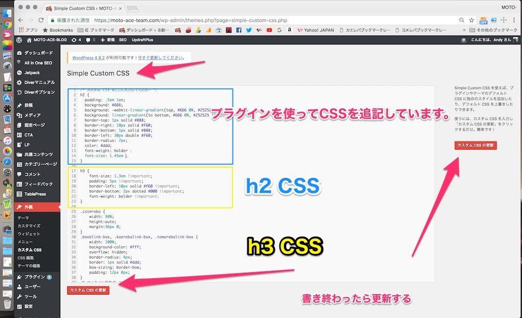 DIVER h2タグのデザインCSSコード