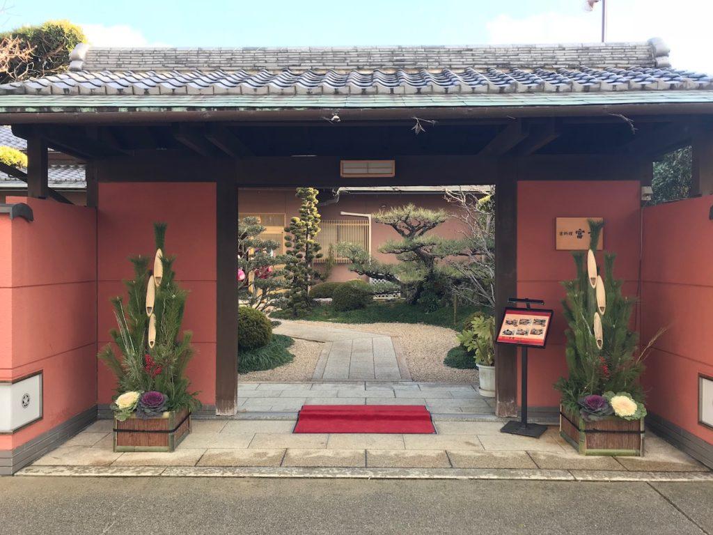 京料理 宮前の外観