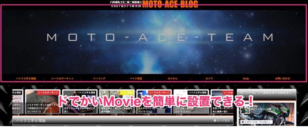 DIVERのトップページ動画