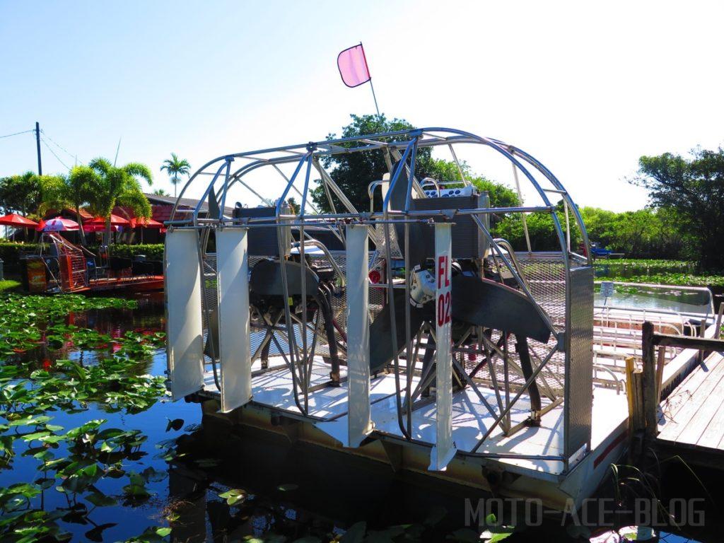 エバーグレースふサファリパークの船