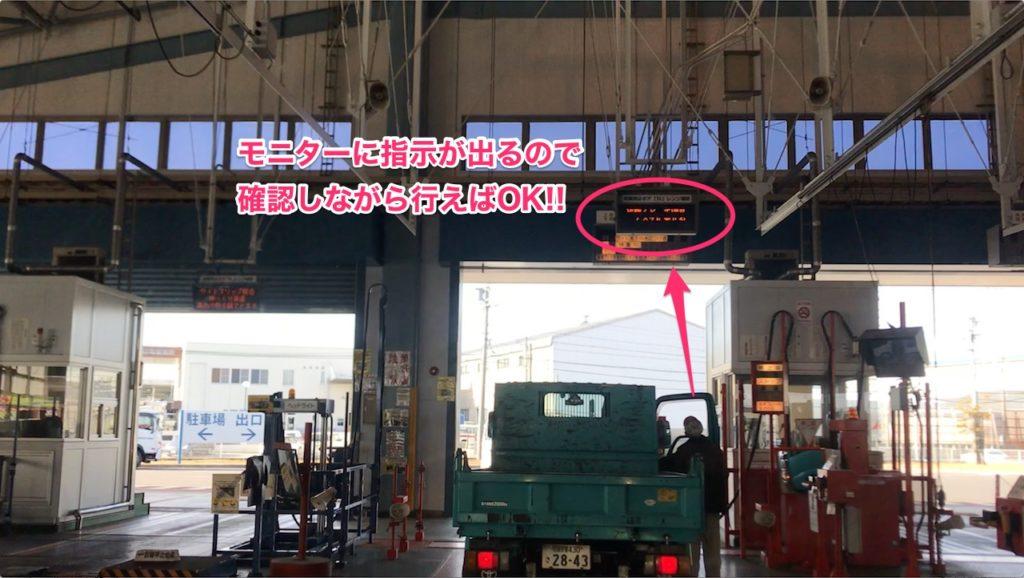 検査ラインの電光掲示板