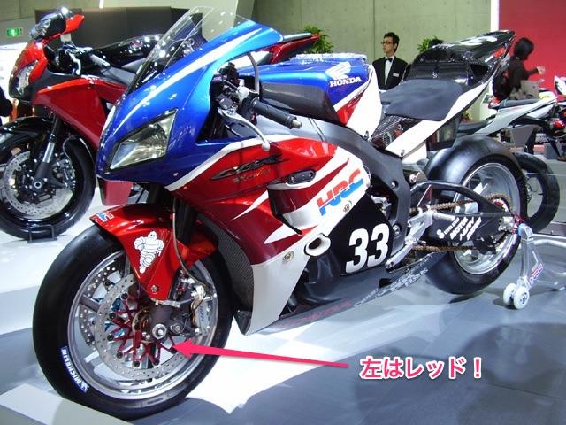 CBR1000RRW 2007年