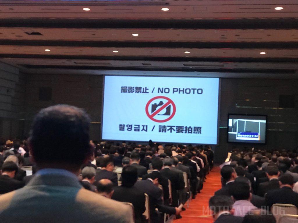 トヨタ自動車副社長の講演会