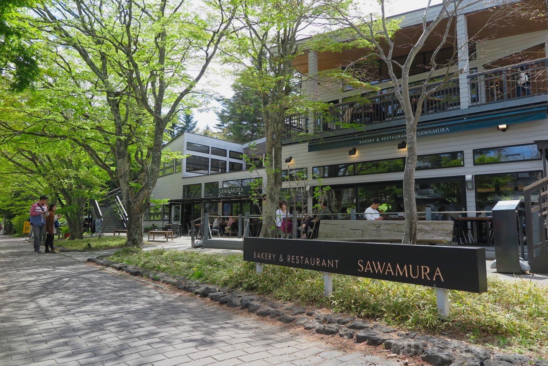 旧軽井沢にある【ベーカリー&レストラン沢村】で贅沢ランチを堪能してきた件