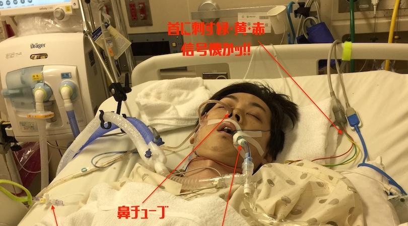鈴鹿で練習走行→進入ハイサイドで転倒&肺挫傷で入院してきた・・。