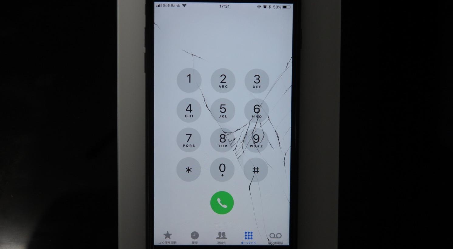 iPhone画面交換で大失敗!割れたガラスの格安ショップ修理は品質低下しまくり!!