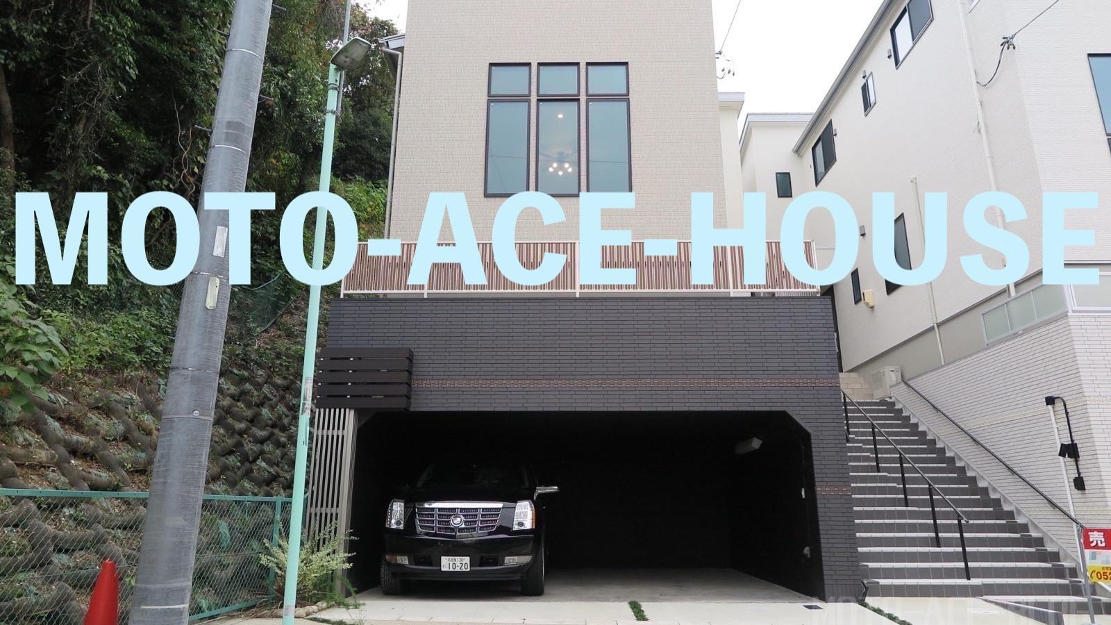 ソニー銀行で3500万円の住宅ローンを実行!!ブログで35年の重圧スタートを報告