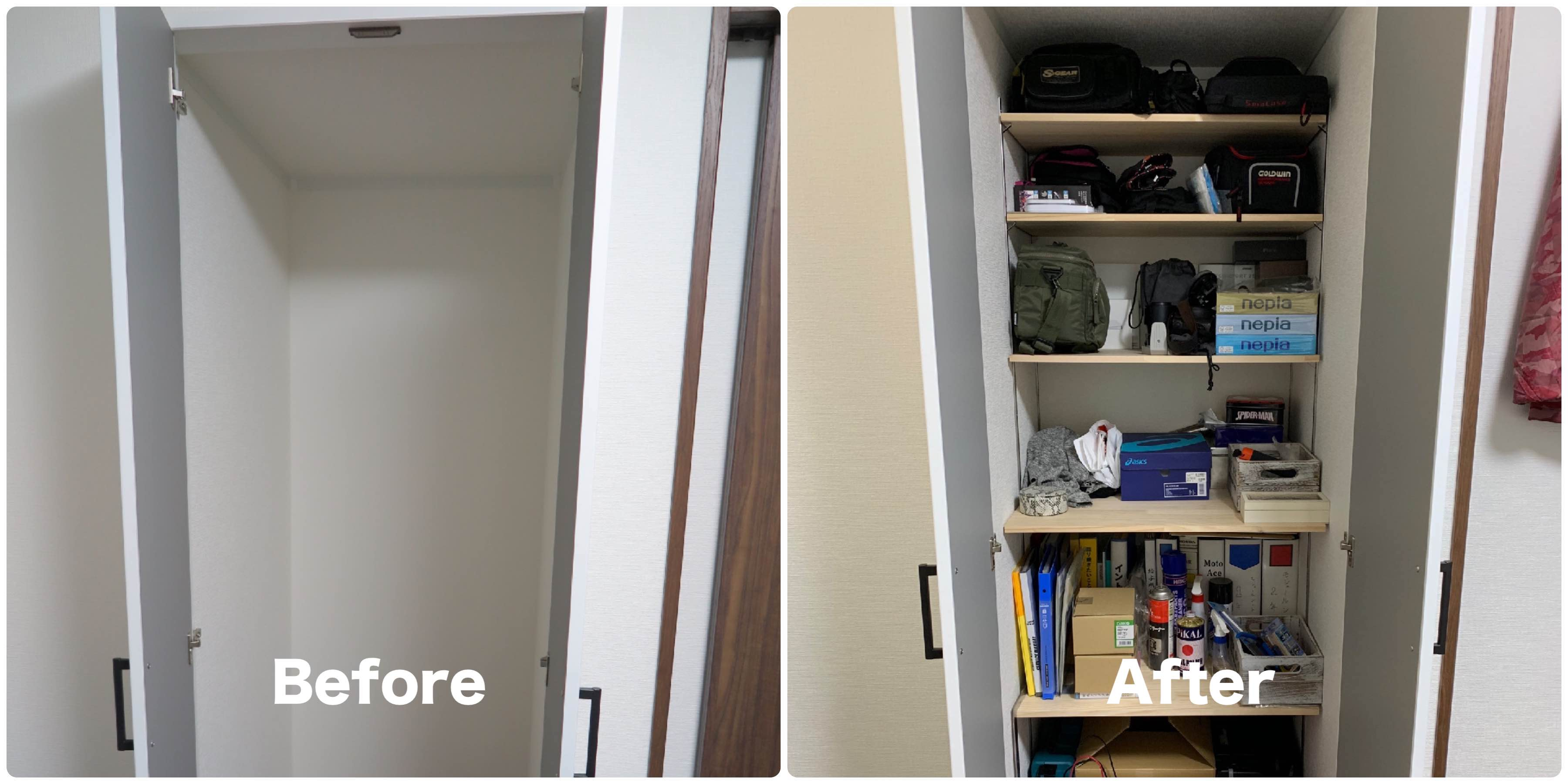ダボレール(棚柱)を使って壁に棚を作る|おすすめアイテムは簡単で安いカインズ!