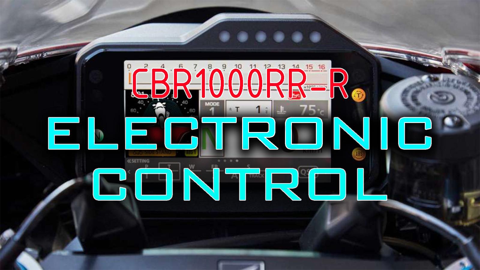 CBR1000RR-R(SC82)電子制御の解説