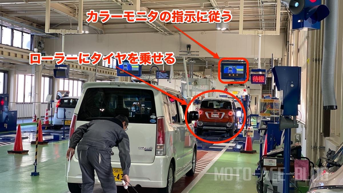 軽自動車スズキキャリーのユーザー車検、光軸検査