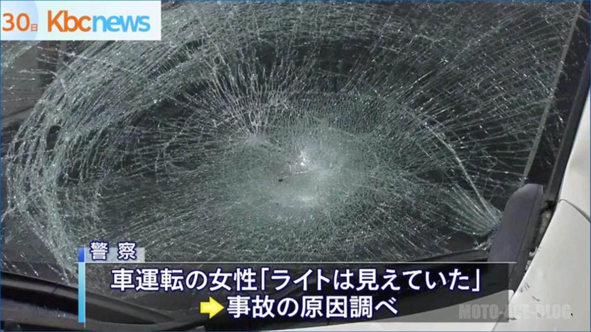 博多区で車とバイクが衝突