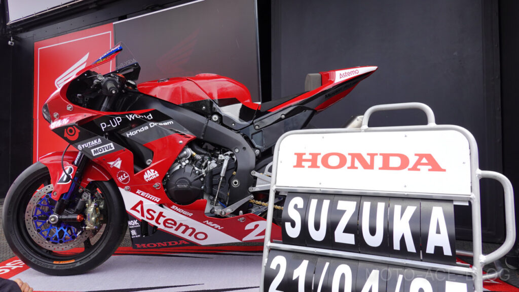 Astemo Honda Dream SI Racing